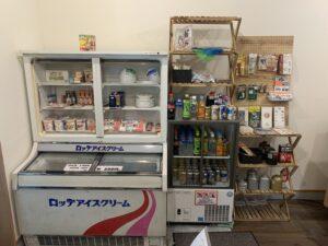 喜多川キャンピングベース 売り場